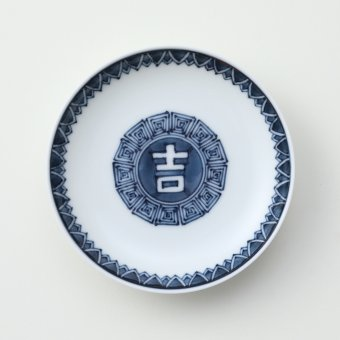 吉字紋豆皿
